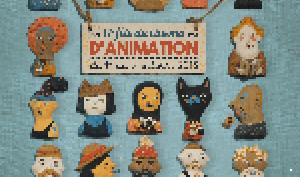 Fête du cinéma d'animation 2018 : programmation